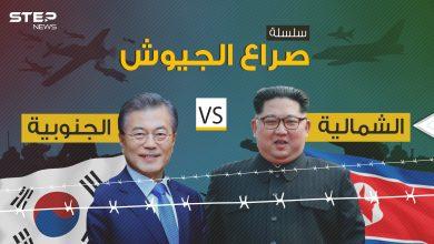 صراع الجيوش 2   مقارنة عسكرية بين الجاران الأعداء .. كوريا الشمالية وكوريا الجنوبية