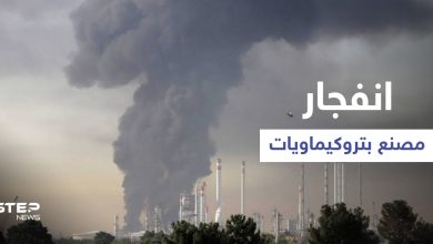 بالتزامن مع تنصيب رئيسي.. انفجار بمصنع للبتروكيماويات في جنوب غرب إيران (فيديو)
