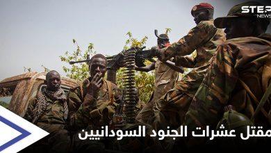 مقتل عشرات الجنود السودانيين بمعركة مع إثيوبيا وجبهة تيغراي تتحد مع متمردين ضد الحكومة