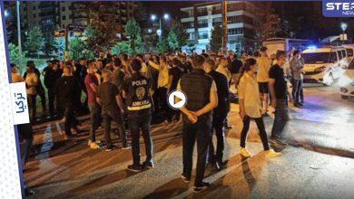 بالفيديو|| تفاقم أزمة أنقرة.. أتراك يهاجمون منازل السوريين ويدمرون ممتلكاتهم العامة وبيان رسمي من السلطات
