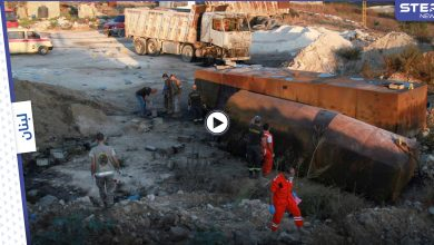 بالفيديو    الجيش اللبناني يكشف ما حصل قبل انفجار خزان الوقود في بلدة تليل عكار
