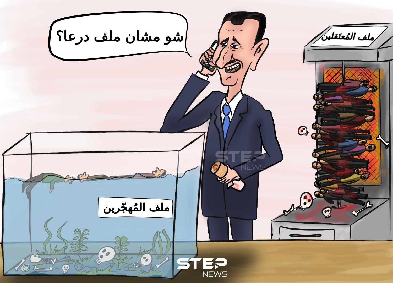 ملفات الشعب السوري.. في مكتب الأسد