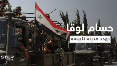 اللواء حسام لوقا يهدد وجهاء تلبيسة ويضعهم أمام خيارين وإلا سيلاقون مصير درعا