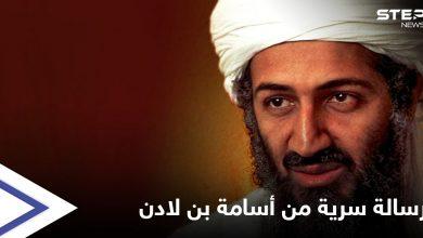 تفاصيل رسالة سرية من أسامة بن لادن عام 2010 حول قراراه باغتيال جو بايدن