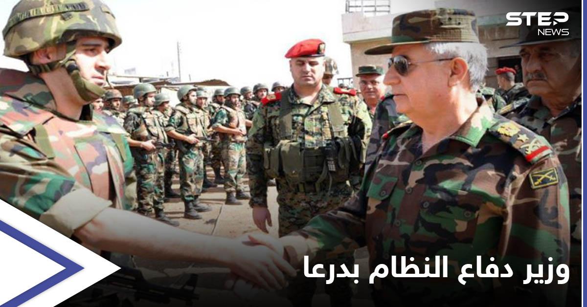 اجتماع هام في درعا