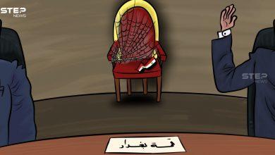 في قمة (دول جوار العراق)، كرسي النظام السوري ليس في الجوار