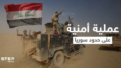 """باسم """"ثأر الشهداء"""".. الجيش العراقي يُطلق عملية أمنية على الشريط الحدودي مع سوريا"""