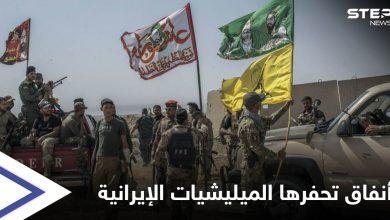 """للحماية والوصول إلى """"قسد"""".. سلسلة أنفاق تحفرها الميليشيات الإيرانية في البادية السورية"""