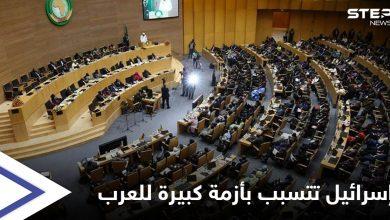 """إسرائيل تخترق منظمة دولية وتنصّب """"رقيب"""" على العرب وتحدث أزمةً حرّكت سفراء 7 دول عربية"""