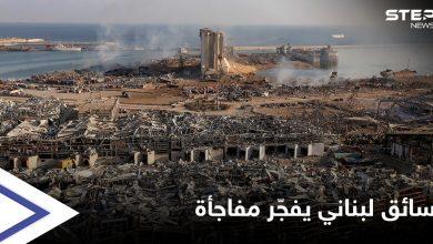 كتم سرّه عاماً كاملاً.. سائق لبناني يفجّر مفاجأة حول انفجار مرفأ بيروت وحزب الله
