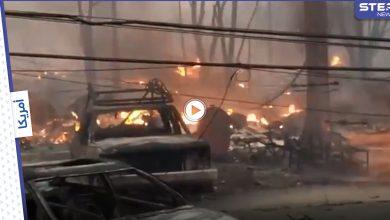 بالفيديو|| حريق هائل يجتاح ولاية كاليفورنيا يدمّر بلدة تاريخية ويحوّلها لوادٍ من جحيم
