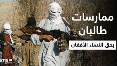 بالفيديو|| امرأة أفغانية تفضح ما تفعله طالبان بالنساء.. والحركة توثق لحظة إنهاء حياة شبان تعاونوا مع أمريكا