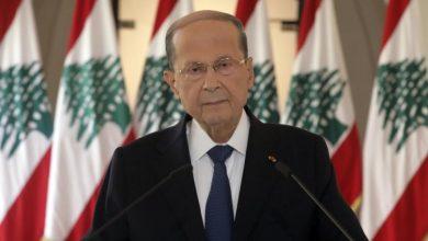 882 Michel Aoun newest