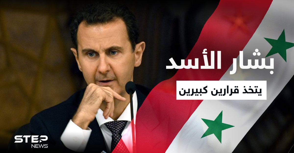 """بشار الأسد يلوّح بمفاجآت كبرى بعيد """"الجيش"""""""