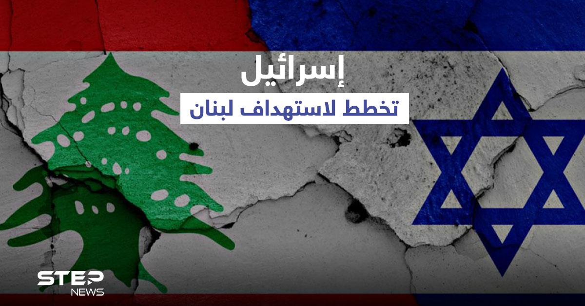 """إسرائيل تُعد بنك """"أهداف حساسة"""" في لبنان"""