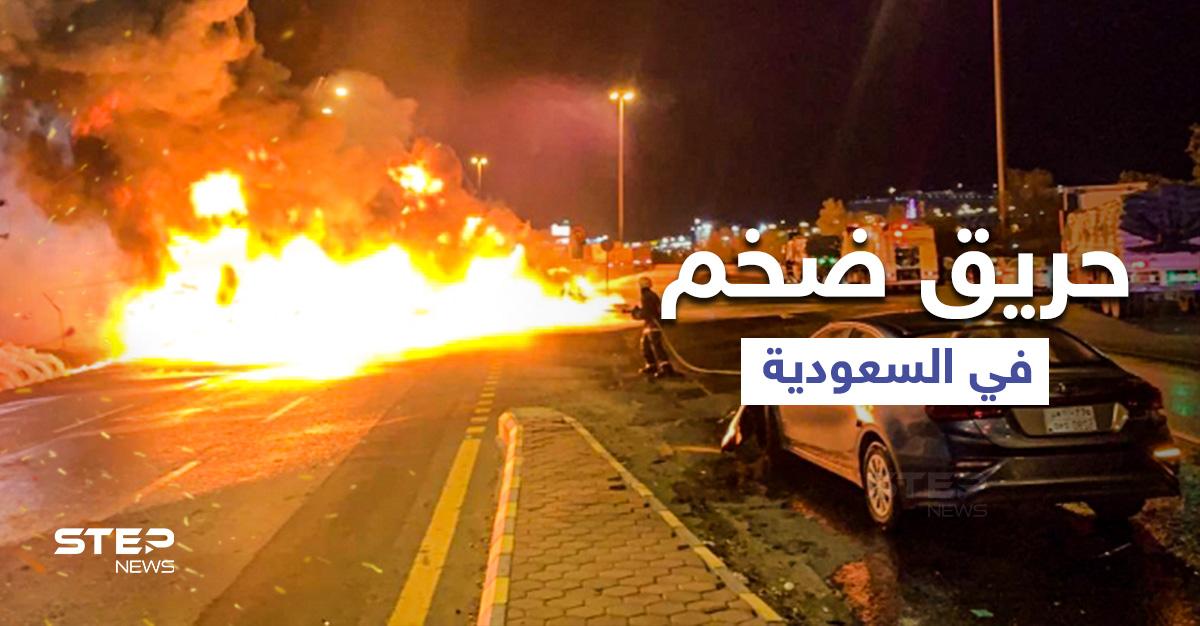 بالفيديو|| حريق هائل في السعودية يلتهم عشرات السيارات على طريق مكة - جدة وأثار ذعر المارة
