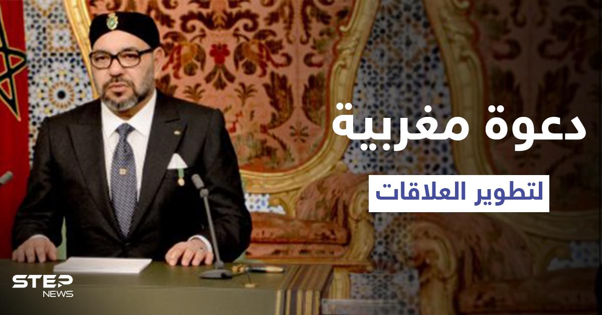 """العاهل المغربي يدعو الجزائر إلى """"تغليب منطق الحكمة"""" وفتح الحدود المغلقة"""