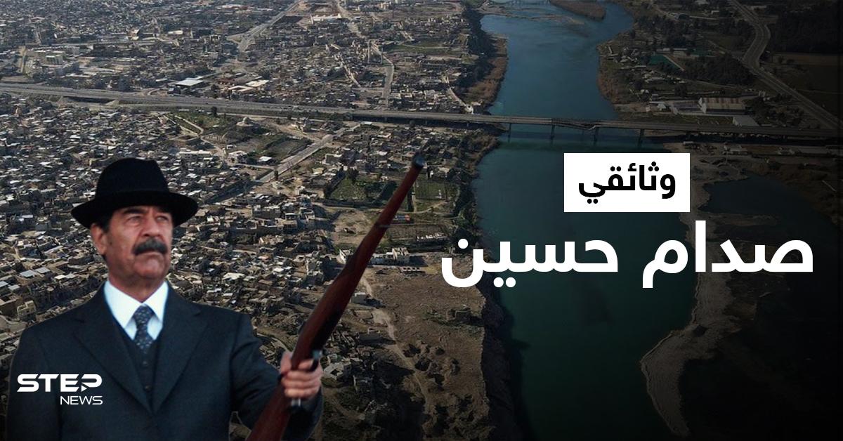 من هو صدام حسين ... تعرّف على قصة حياته