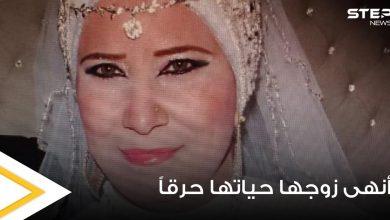 أسباب غير أخلاقية وراء لغز اختفاء تاجر مصري ورجل يضرم النار في زوجته وأبنائه وهم أحياء