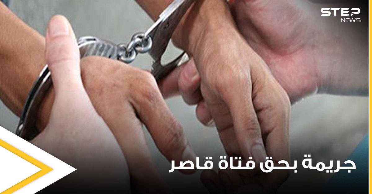 الحكم بالإعدام لشاب سوري أنهى حياة قريبته بطريقة بشعة بعد علاقة غير شرعية معها