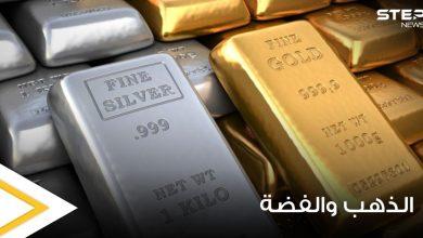 منها نفسي.. خبيرة تكشف عن أسباب غلاء الذهب عشرات المرات مقابل الفضة