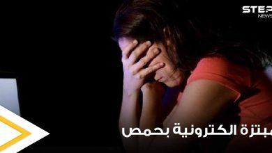 بمساعدة زوجها.. حسناء سورية توقع عشرات التجار بمصيدتها في حمص وتبتزهم بطلب مبالغ باهظة
