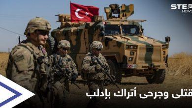 """أوقع قتلى وجرحى.. """"فصيل إسلامي"""" يتبنّى هجوماً استهدف الجيش التركي بإدلب ويروي تفاصيل العملية"""