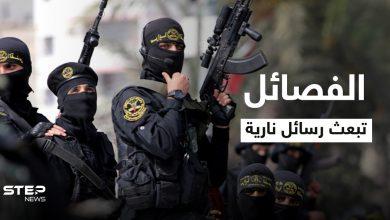 """الفصائل الفلسطينية تُعلن """"الجهوزية العالية"""" وتبعث برسائل نارية"""