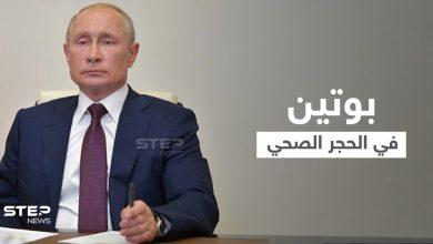 بعد لقاءه بالأسد.. بوتين يدخل العزل الذاتي بسبب كورونا