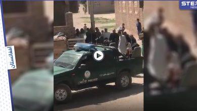 بالفيديو   عنصران يجلدان امرأة أفغانية وسط العامة وصوت صرخاتها واستنجادها تملئ المكان