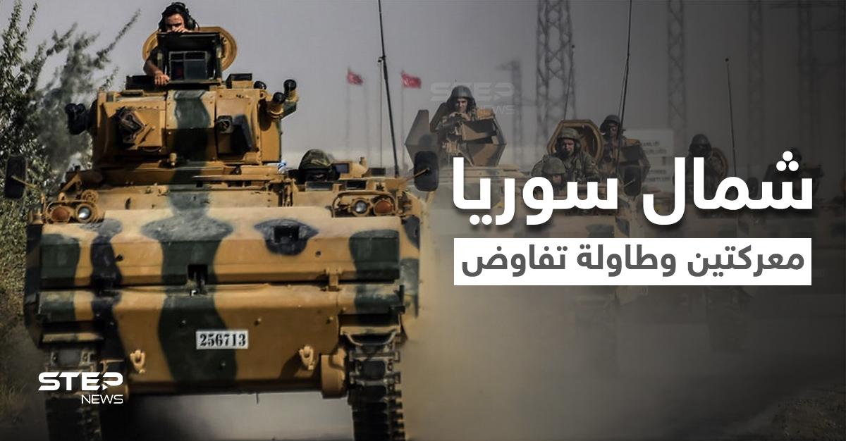 معركة شرق الفرات وأخرى في إدلب وروسيا تستغل الأمر لدفع قسد للتفاوض مع الأسد