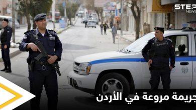 أحرقها زوجها حية.. قضية هيفاء أبو هاني تشعل الرأي العام الأردني
