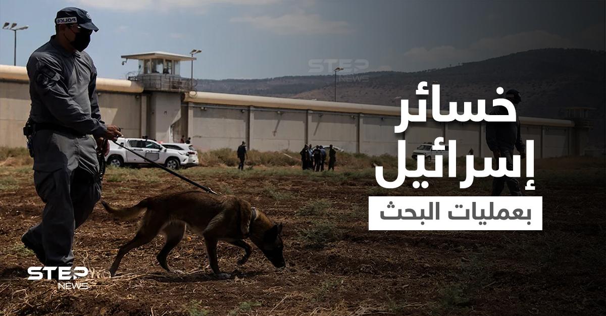 """بالفيديو   إسرائيل تقمع """"مسيرات تضامنية"""" مع الأسرى وتكشف خسائرها بالبحث عن الأسيرين الفارين المقدرة بالملاين يومياً"""