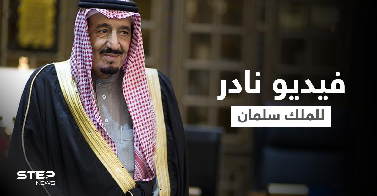 """فيديو نادر لـ الملك سلمان بن عبد العزيز يؤدي """"العرضة السعودية"""" ينشر في اليوم الوطني السعودي"""