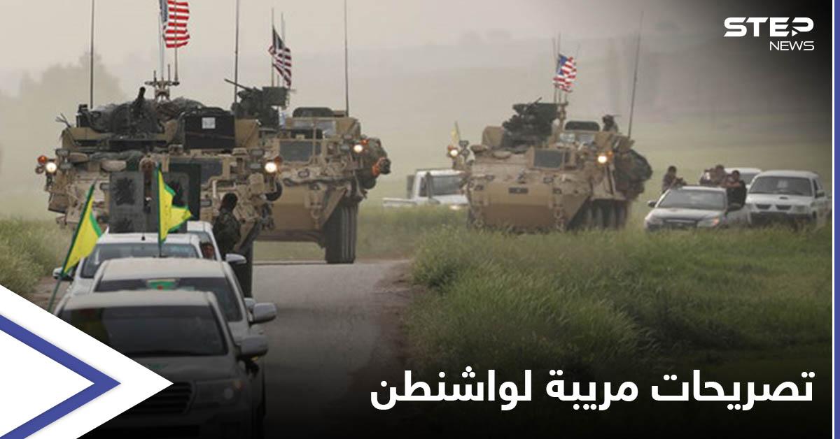 """تصريحات """"مريبة"""" لواشنطن حول """"قسد وداعش"""" تزامناً مع تهديدات تركية بعملية عسكرية ضدّ """"الأكراد"""""""