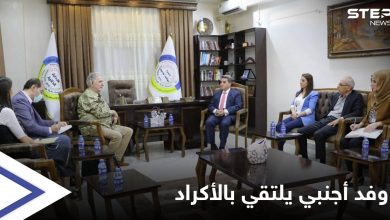 بالصور || وفد أجنبي يزور شمال شرق سوريا للمرة الأولى ويجتمع بمسؤولين أكراد