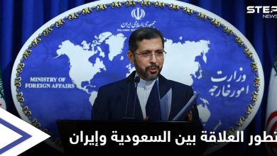 إيران تكشف نتائج آخر جولة محادثات مع السعودية والأخيرة تطلب أمراً مُلحاً
