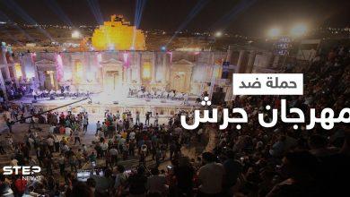 """أردنيون غاضبون يطلقون هاشتاغ """"مهرجان جرش لا يمثلني"""" احتجاجاً على السماح بالتجمعات بعد منعها في الصلاة وأماكن أخرى"""