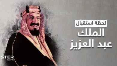 مشاهد ملونة نادرة تُنشر لأول مرة لاستقبال الملك فاروق لأوّل ملك سعودي في مصر (فيديو)