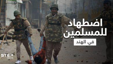 بالفيديو || مشاهد مروعة.. الشرطة الهندية تعذب وتقتل المسلمين داخل قراهم وفي الشوارع