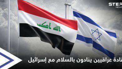 """مزاعم إسرائيلية بطلب قادة عراقيين اللحاق بركب """"السلام"""" ورجل أعمال أردني يقع بفخ نصّاب إسرائيلي (فيديو)"""