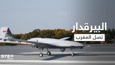 """في ظل المواجهة مع الجزائر.. المغرب تستلم طائرات تركية """"بيرقدار 2"""" لاستعمالها في 3 وجهات"""