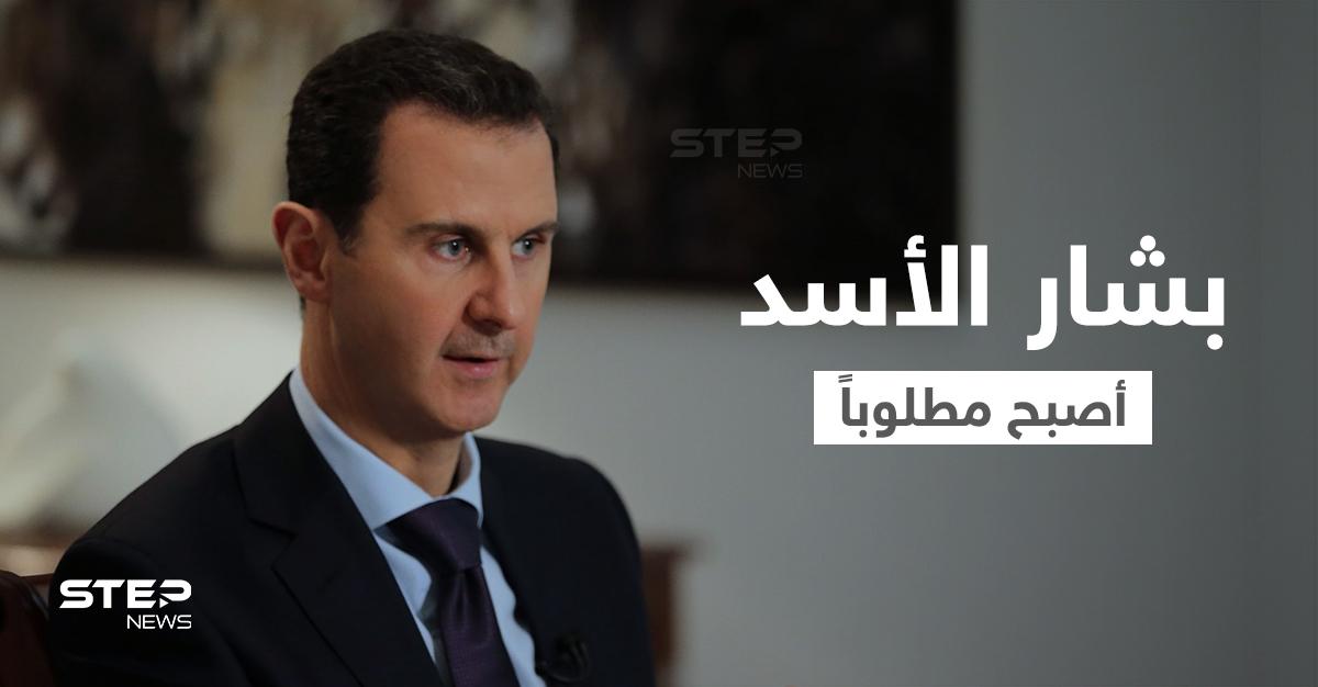 صحيفة بريطانية تقول إن بشار الأسد أصبح مطلوباً لدى هذه الجهات.. وجهة عسكرية تهدد النظام السوري وروسيا