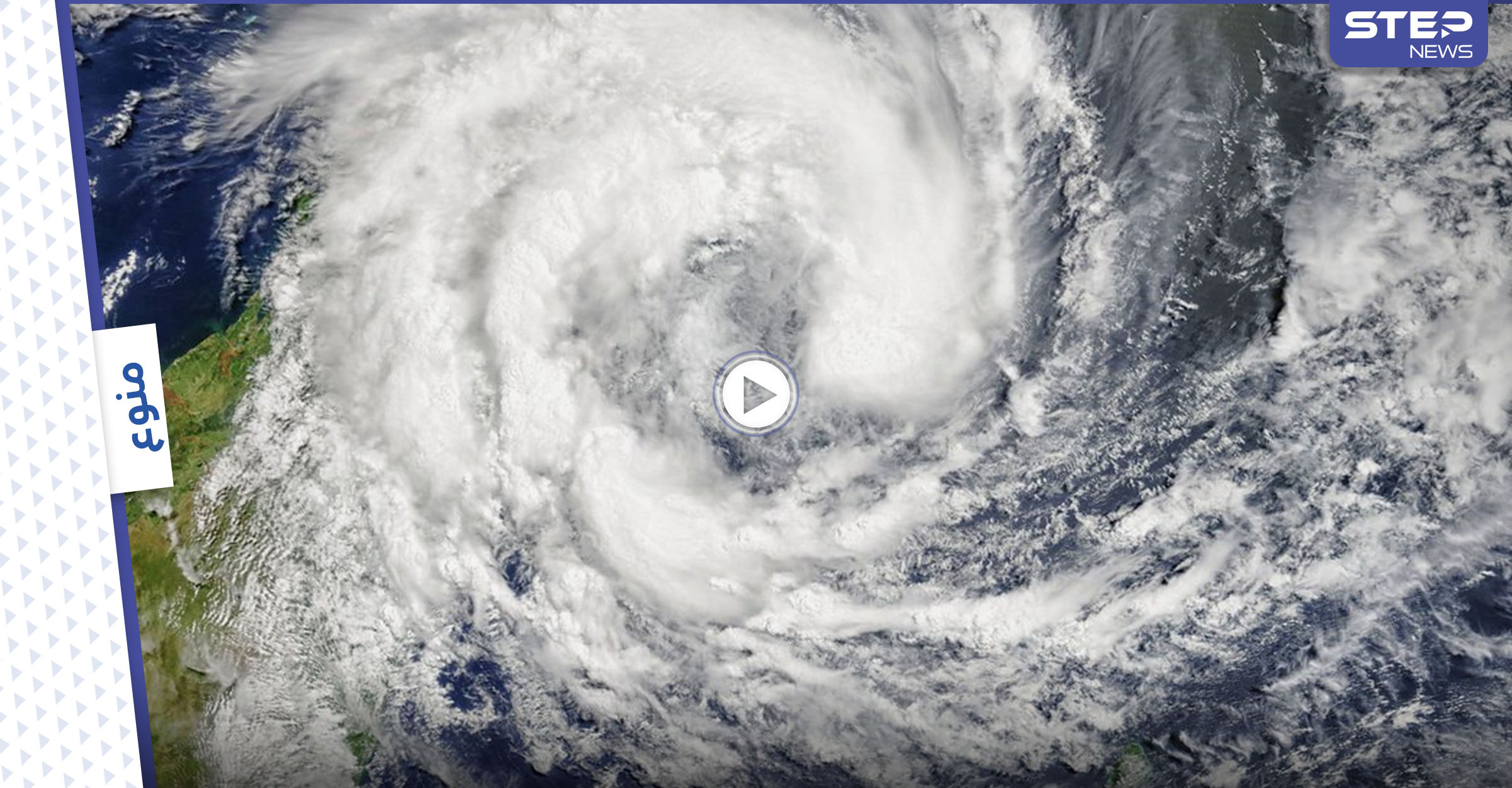 أحدث توقعات العاصفة المدارية جولاب ومخاوف من وصولها لــ بحر العرب ودخولها السعودية وعمان (فيديو وصور)
