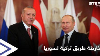 """أردوغان يحمل خارطة طريق من 8 بنود لـ""""الملف السوري"""" سيطرحها على بوتين ولافروف يستهلها بالتهديد"""