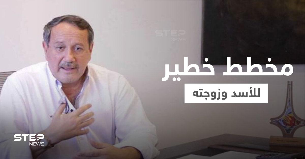 """""""طلاس"""" يكشف مخطط خطير تبنّاه بشار الأسد وزوجته"""