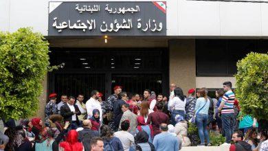 لبنان يُطلق البطاقة التمويلية بالدولار.. تعرف على المستفيدون وآلية التسجيل