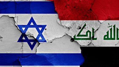 أول تعليق رسمي عراقي على مؤتمر عُقد بأربيل بهدف تحقيق السلام مع إسرائيل