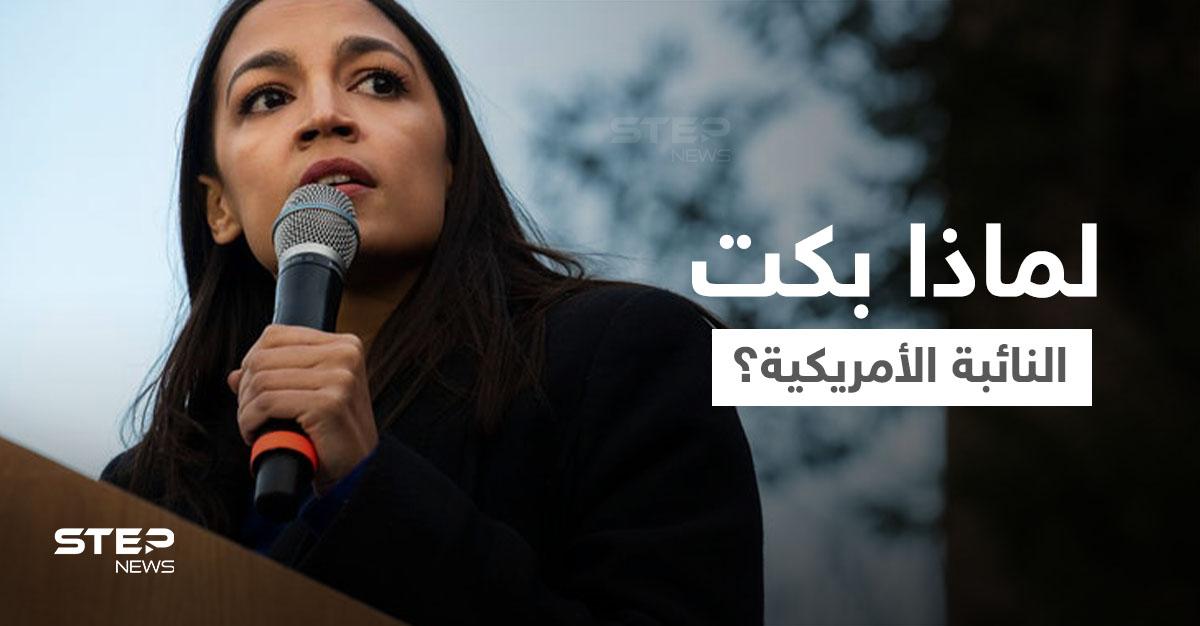 نائبة أمريكية تجهش في البكاء بعد تصويت النواب الأمريكي لصالح القبة الحديدية الإسرائيلية
