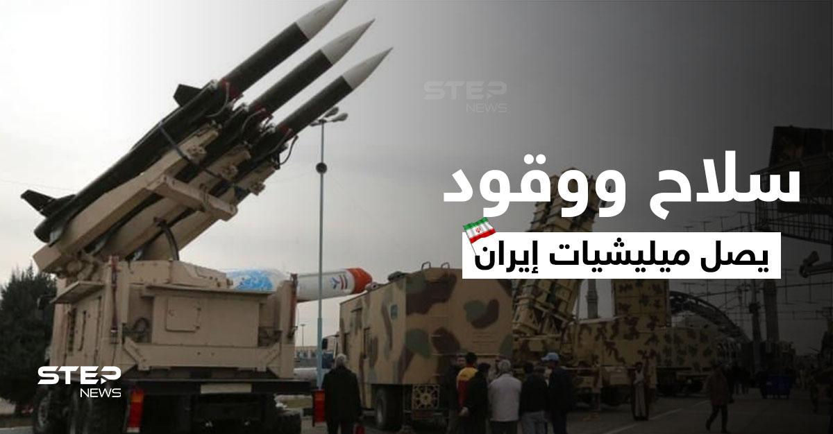 """إيران تزوّد ميليشياتها في سوريا بـ """"صواريخ نوعية"""""""